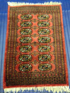 Pakistani Bhukara Rug (After Cleaning) from Chobham