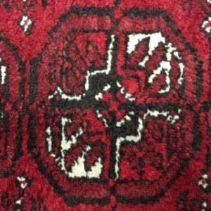 Afghan Gul Design - Rug Cleaning in Camberley