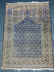 Baluch Prayer Rug - Rug Cleaning in Bagshot