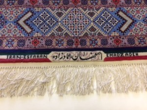 Persian Isfahan Carpet - Rug Cleaning Fleet