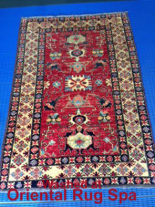 Afghan Carpet - Kazak Design - Rug Cleaning Hook