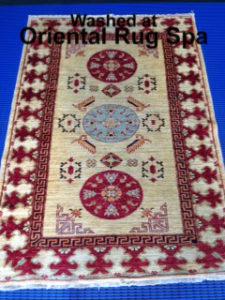 Afghan Chobi - Oriental Rug Cleaning in Farnborough