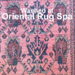 Afghan Baluch Mother & Baby Boteh Design - Persian Rug Cleaning Ascot