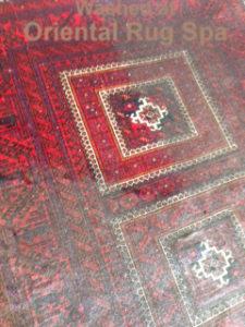 Afghan Baluch Carpet - Persian & Oriental Rug Cleaning Egham, Berkshire
