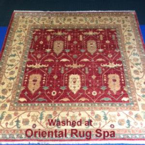 Afghan Ziegler - Persian & Oriental Rug Cleaning Camberley, Surrey