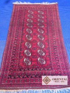 Afghan Carpet - Rug Cleaning Bagshot, Surrey