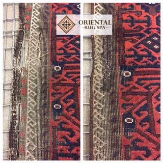 Oriental Rug Side Repair
