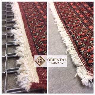 Pakistani Rug Fringe Repair Binfield, Bracknell, Berkshire